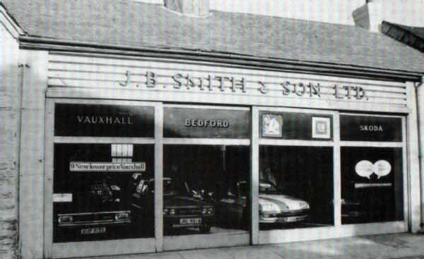 J. B. Smith's showroom in the early 1980's.