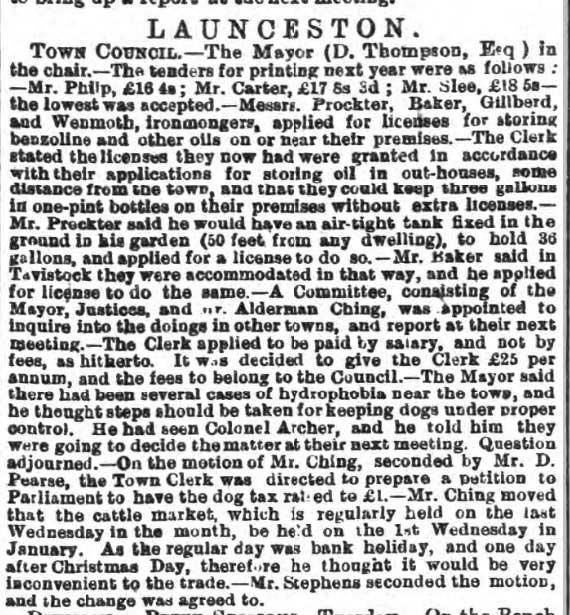 07 December 1877