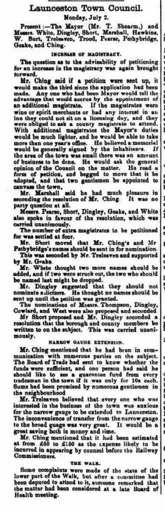 07 July 1877