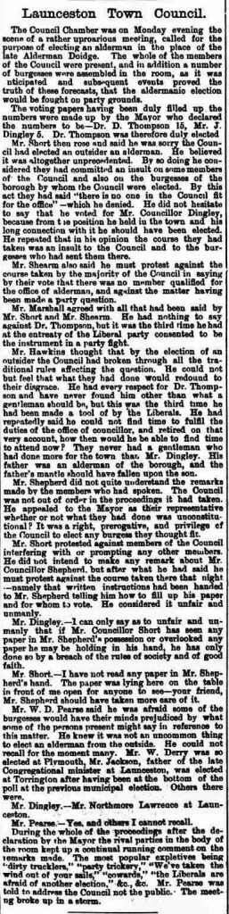 11 December 1875