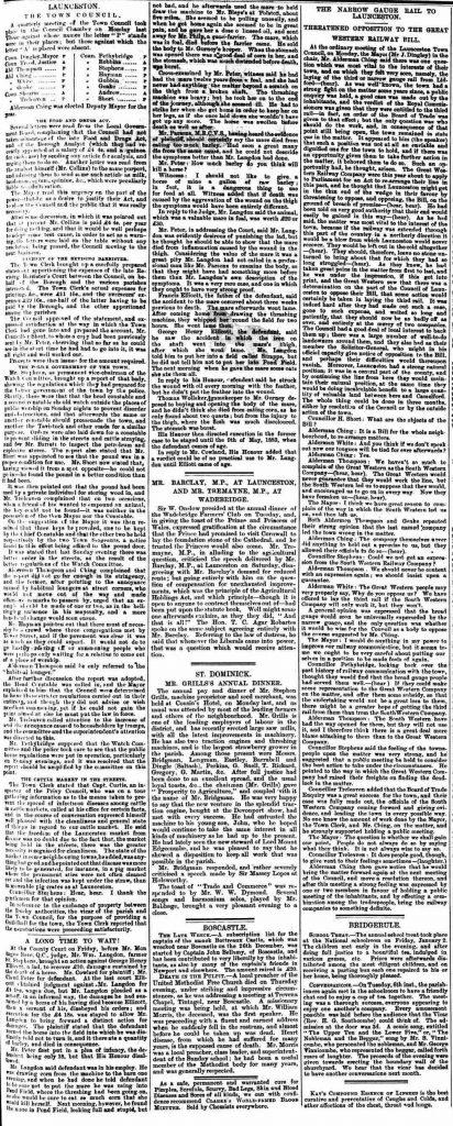 17 January 1880