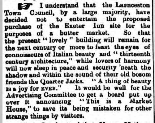 07 April 1894