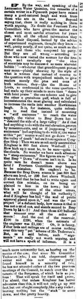 07 October 1893