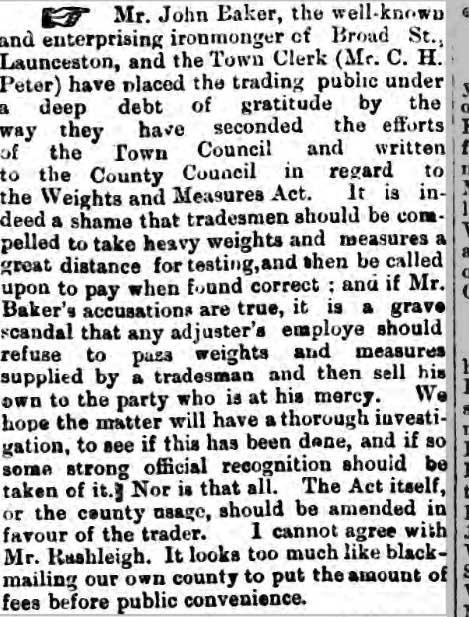 12 January 1895