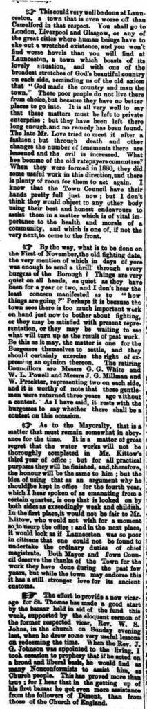 12 October 1895
